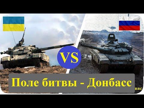 Танковые бои украинских