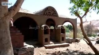 بالفيديو : محافظ أسوان إنطلاق مشروعات للإستثمار السياحى بأسوان