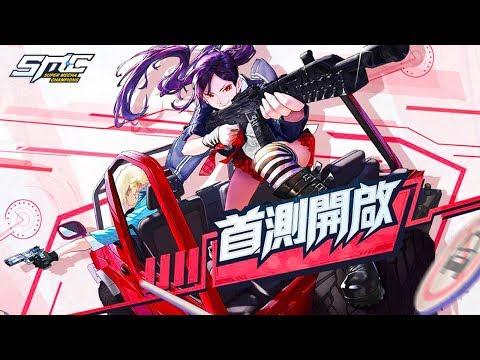 Super Mecha Champions - Android Gameplay (Battleground)