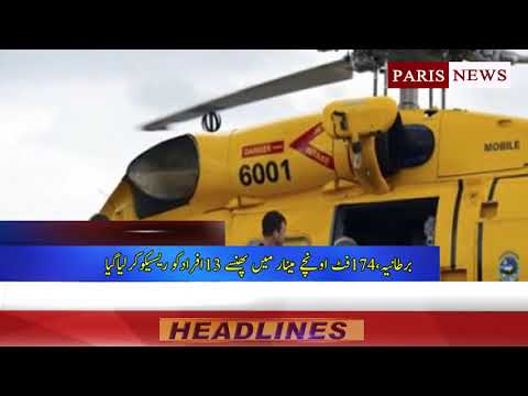 PARIS NEWS HEADLINES  07 SEP 2017