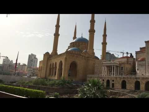 Beirut's Central District