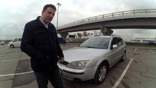 Сарай Ford Mondeo 3 дизель TDDI. Отзыв владельца. Разгон до 100