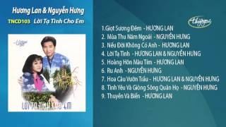 Lời Tạ Tình - Hương Lan & Nguyễn Hưng
