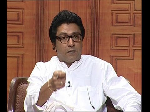 Raj Thackeray in