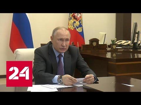 Путин предупредил об угрозе дефицита на рынке нефти - Россия 24
