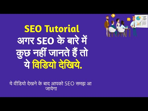 Complete SEO Tutorial for Beginners in Hindi | All Onpage Offpage SEO Techniques Explained