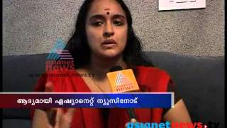 Actress Shalu Menon speaks on Solar panel scam ശാലു മേനോന്‍
