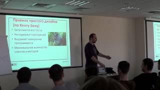 Лекция про Clean Code, GoIT, 25.04.2015 (Завершение)