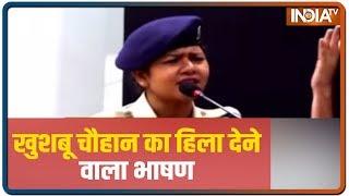 Watch CRPF Constable Khushbu Chauhan Speech In NHRC CAPF Debate Competition