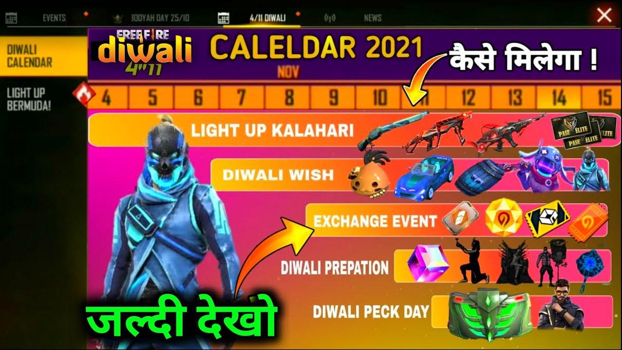 DIWALI EVENT FREE FIRE 2021 ll FREE FIRE DIWALI EVENT 2021 ll FREE FIRE NEW EVENT ll DIWALI 2021