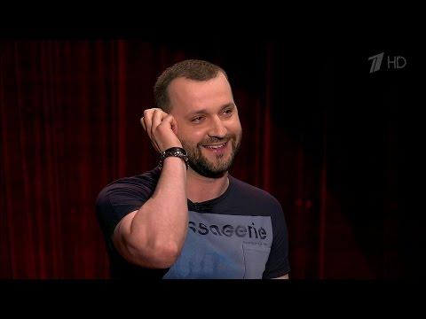 Руслан Белый – Stand Up. Вечерний Ургант. (03.06.2016)