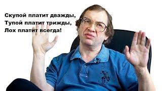 Биткоин  Интерьвью с Сергеем Мавроди