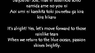 one piece opening 5 -kokoro no chizu lyrics (with eng)