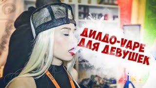 САМЫЙ ЖЕСТКИЙ СТЕБ ВЭЙПЕРОВ- ПРАНК!