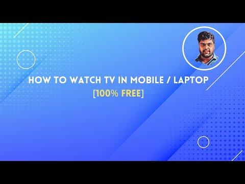 How to Watch Live TV in india /PC/Laptop- Windows 10 | कैसे लाइव टीवी देखे  | 100% Working | 2016