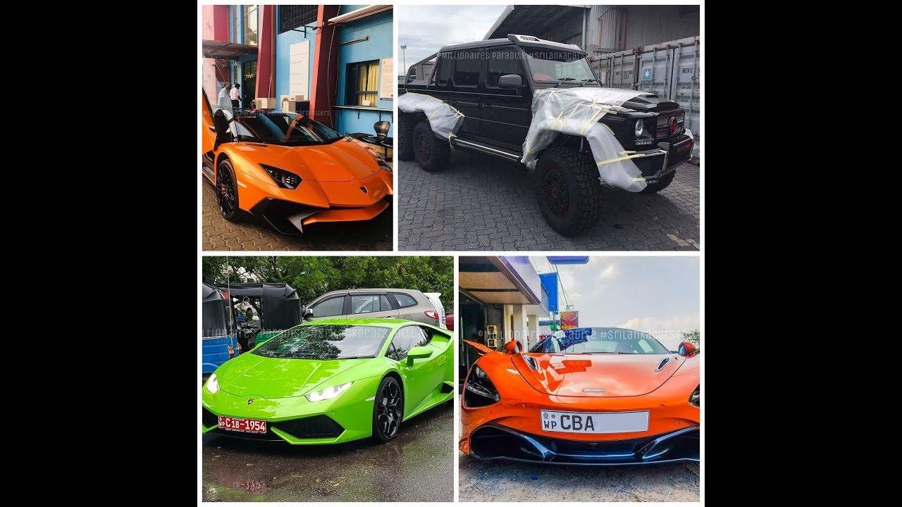Super Cars In Sri Lanka 2018 Youtube