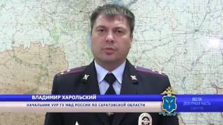 В Саратове задержали взломщиков банкоматов из Ростова-на-Дону
