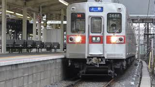 京成3600形3688編成 リバイバルカラー 京成本線運用 2020年8月撮影分