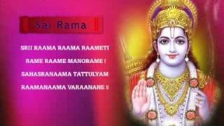 Lord Rama Sloka