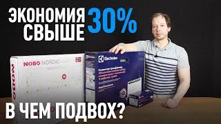 Дешевое отопление - реальный тест-обзор обогревателей Nobo и Electrolux Inverter