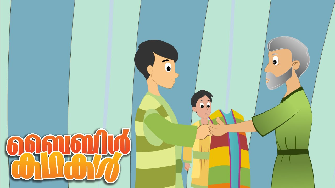 Joseph and His Coat of Many Colors! (Malayalam)- Bible Stories For ...