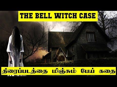 திரைப்படத்தை மிஞ்சும் பேய் கதை  | The Bell Witch cave | 5 Min Videos