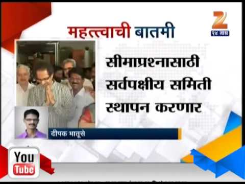 Uddhav Thackeray To Meet Prime Minister Narendra Modi For Border Issue Of Belgaum