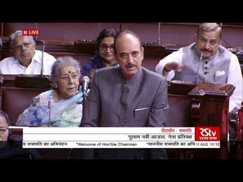 Sh. Ghulam Nabi Azad's Speech | Welcome ceremony for Rajya Sabha Chairman