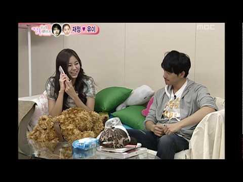 우리 결혼했어요 - We got Married, Park Jae-jung, UIE #01, 박재정-유이 20091003