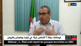 الجزائر العاصمة - مدير مستشفى مصطفى باشا : سنفتح تحقيق حول ملابسات وفاة الطفلة إلهام