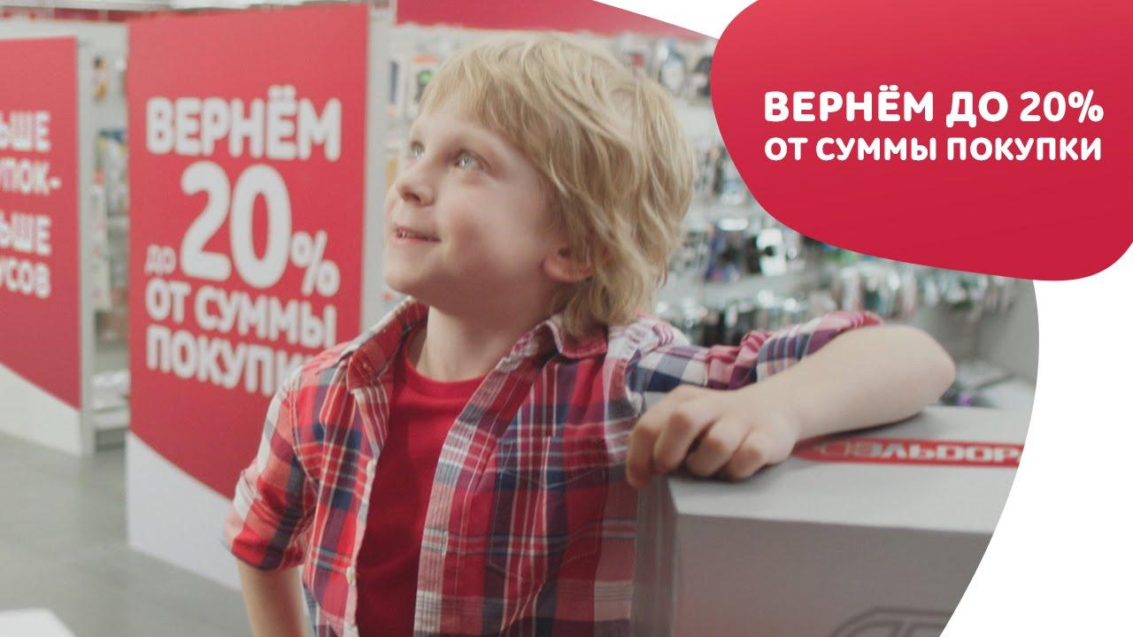 Продажа детских товаров в чебоксарах, казани и йошкар-оле. Целый мир товаров для новорожденных и для детей в интернет-магазине маленькая соня. Удобный электронный каталог. Доставка бесплатно!