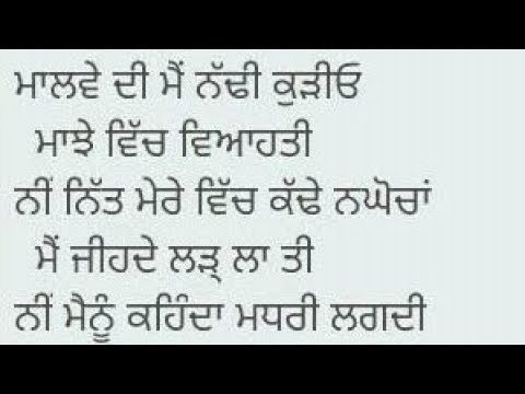 how to say watch in punjabi