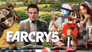 Деревня дураков: Обзор на Far Cry 5