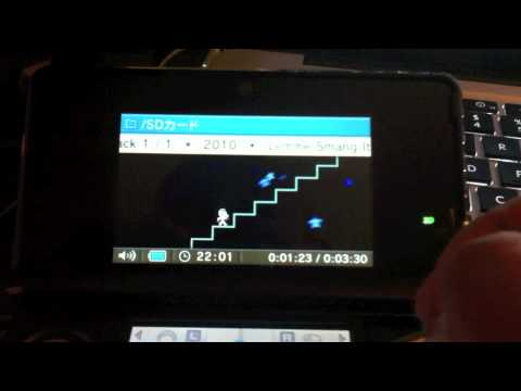 Nintendo 3DS  Music Visualizer