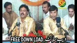 Mukh Mehbob Da Khana Kaba (Kalam Hazrat Sultan Baho) (Qawwali Group Hussain Brothers)