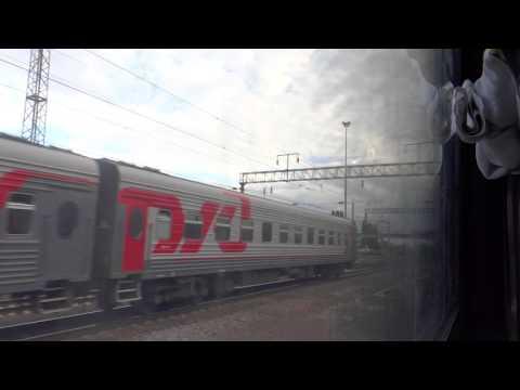 Отправление со станции Придача