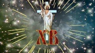 Христос Воскрес! Молитва «Пресвятая Дева Мати Божия Благая Богородица»