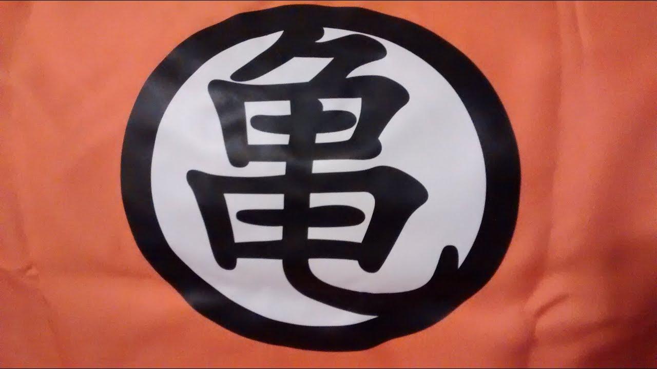 Dbz Goku Cosplay Costume Unboxing New Youtube