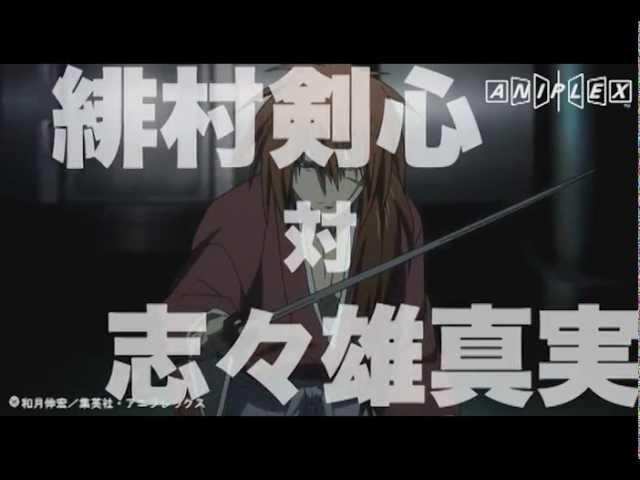 映画『るろうに剣心 -明治剣客浪漫譚- 新京都編 後編』予告編