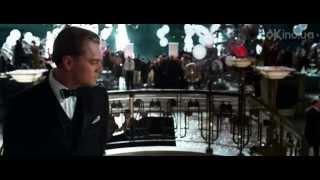 Великий Гетсбі (The Great Gatsby) 2013. Український трейлер [HD]