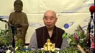 淨空法師談 - 為學習新加坡淨宗學會應否組織助念團相助同修念佛往生