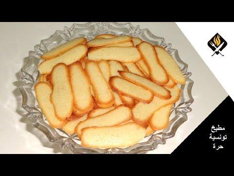 بسكويت-سهل-ولذيذ-بمكونات-بسيطة-متوفرة-في-كل-بيت---recette-biscuit-langue-de-chat