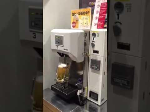 Bier Automat