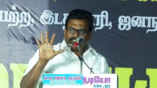 BJP யால் TTV Dinakaran க்கு நடந்த கொடுமை சொல்லமுடியாது Thanga Tamilselvan| nba 24x7
