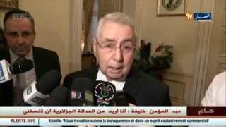 هذا ما قاله عبد القادر بن صالح حول إشاعة إستقالته من الأرندي