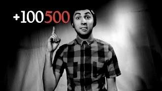 +100500 - Лучшие эпизоды (1 часть)