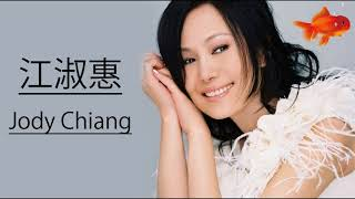 江蕙(Jody Jiang)熱門歌曲排行- KKBOX || 點播二姐江蕙經典台語歌曲#台語歌 || Best of JiangHui
