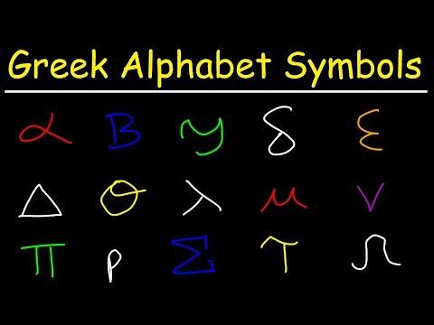 Greek Alphabet Symbols List - College Math, Chemistry, & Physics