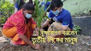 বৃক্ষরোপণ করলেন তৃতীয় লিঙ্গের মানুষ   bdnews24.com