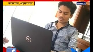 Kopargaon : Ahmednagar Ajinkya Lohkare Got Job With Packagae Of 2 Crore